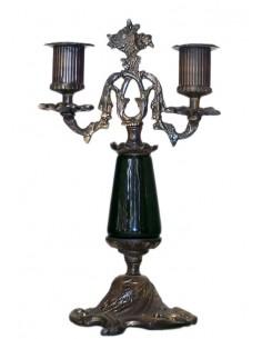 Κηροπήγιο μπρούτζινο με θέσεις για δύο κεριά